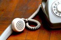 Экстренные телефоны
